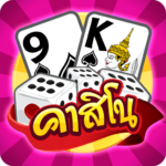 Casino boxing Thai Hilo Pokdeng Sexy game MOD Unlimited Money