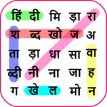 Hindi Word Search Game English included MOD Unlimited Money 2.0